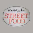Σουσαμάκι STREET FOOD