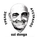 Ο τρελός Αυστραλός (Ozi Donga)