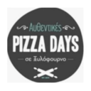 Pizza days