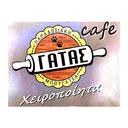 ΓΑΤΑΣ Cafe Χειροποίητα Παραδοσιακά Προϊόντα