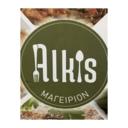 Alkis Μαγειριον