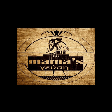 Mama's γεύση