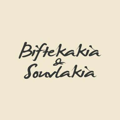 Biftekakia & Souvlakia