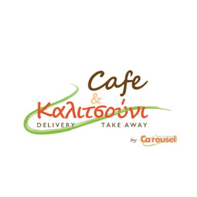 Cafe & Καλιτσούνι