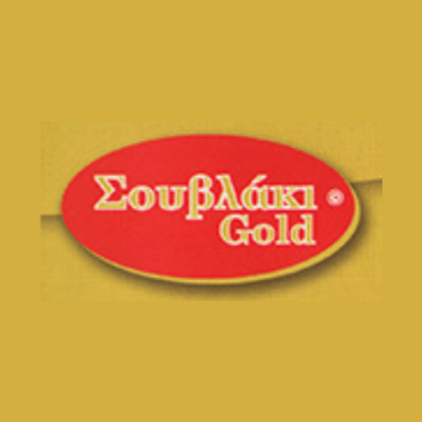 Σουβλάκι Gold