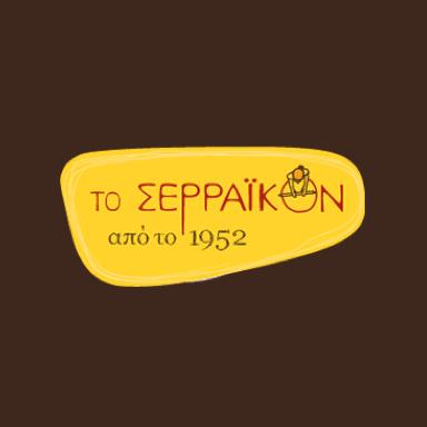 Το Σερραϊκόν