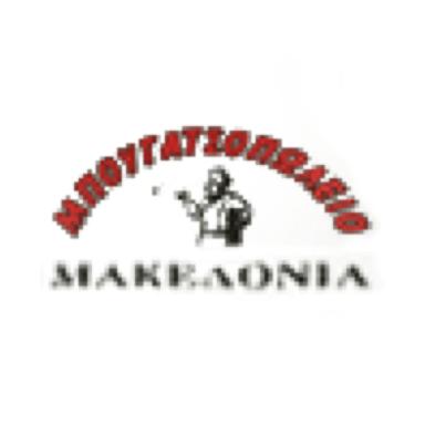 Μπουγατσοπωλείο Μακεδονία