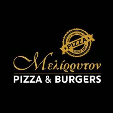 Μελιρρυτον pizza  burgers