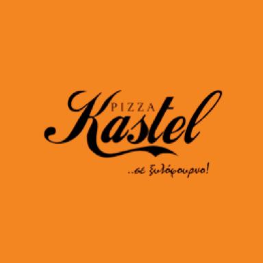 Kastel pizza Ξυλόφουρνος