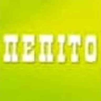 Πεπίτο
