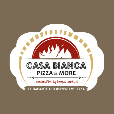 Casa bianca (Σε παραδοσιακό φούρνο με ξύλα)