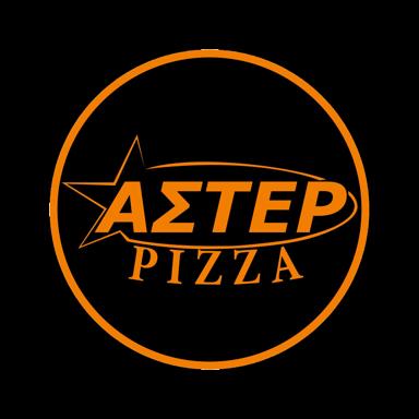 Αστέρ pizza