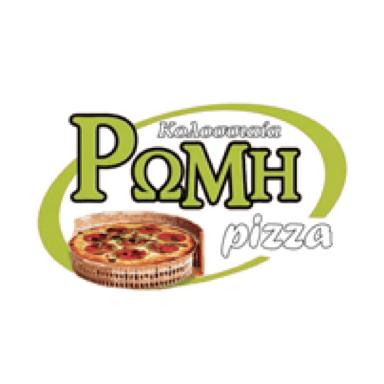 Ρώμη pizza
