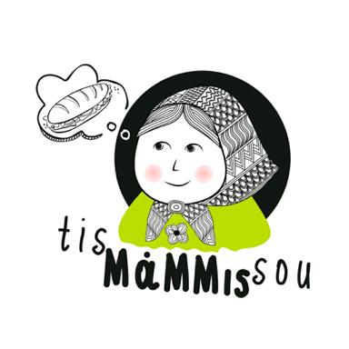 Tis Mammis Sou