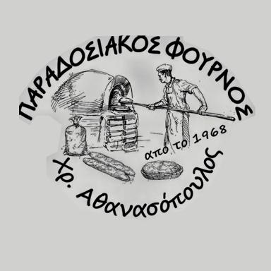ΦΟΥΡΝΟΣ ΑΘΑΝΑΣΟΠΟΥΛΟΣ