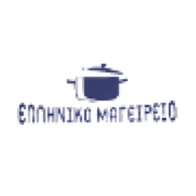 Ελληνικό μαγειρίο υγιεινή διατροφή