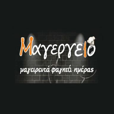 Μαγεργειο