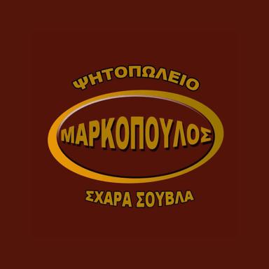 ΜΑΡΚΟΠΟΥΛΟΣ