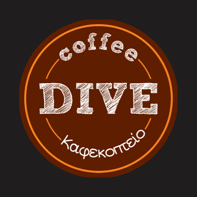 Coffee dive Πετράλωνα