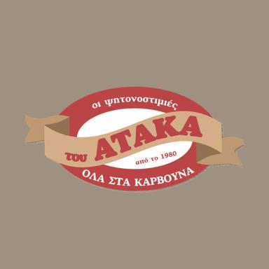Ατάκας