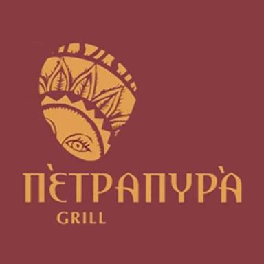 ΠΕΤΡΑ ΠΥΡΑ GRILL
