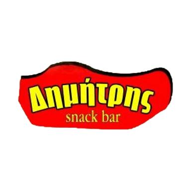 Δημήτρης snack bar