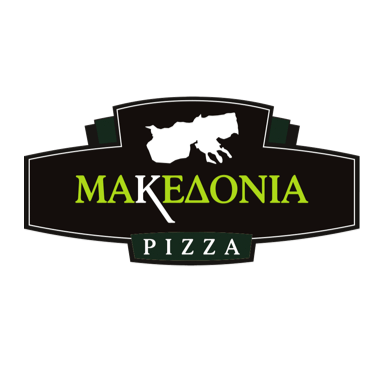 Pizza Μακεδονία