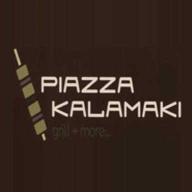 Piazza Καλαμάκι