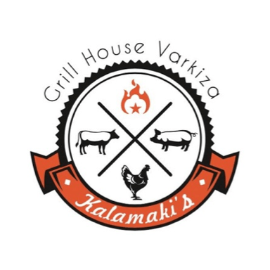 Kalamaki's grill house Varkiza