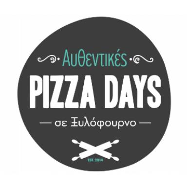 Pizza Days ξυλόφουρνος