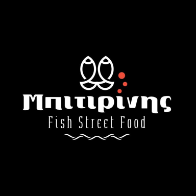 μπιτιρινης fish Street Food