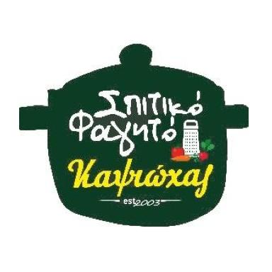 Σπιτικό φαγητό Καψιώχας (Τρίκαλα)