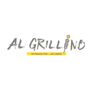 Al Grillino