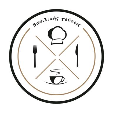 Βασιλικής Γεύσεις (μαγειρευτά)
