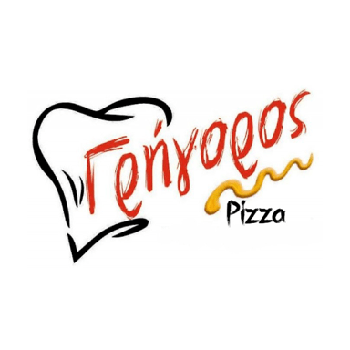 Γρήγορος pizza