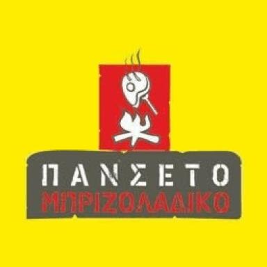 ΠΑΝΣΕΤΟΜΠΡΙΤΖΟΛΑΔΙΚΟ