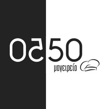 50-50 Μαγειρείο