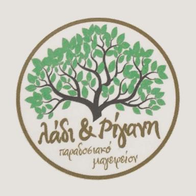 Λάδι & Ρίγανη (εστιατόριο-μεζεδοπωλείο)