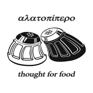 Αλατοπίπερο