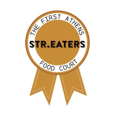Str. Eaters