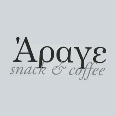 Άραγε snack & coffee