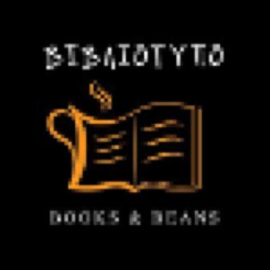 Books & beans