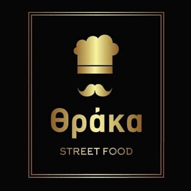 Θρακα street food
