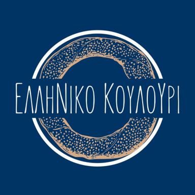 Ελληνικό Κουλούρι