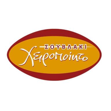 ΧΕΙΡΟΠΟΙΗΤΟ