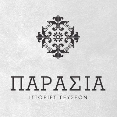 Parasia Ελληνική Κουζίνα