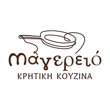 ΜΑΓΕΡΕΙΟ