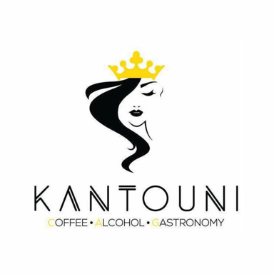 Kantouni Cafe