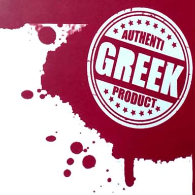 Authenti Greek - Καματερό