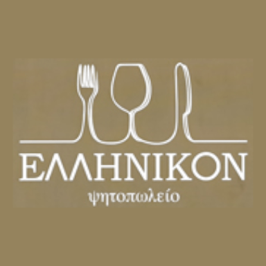 Ελληνικόν